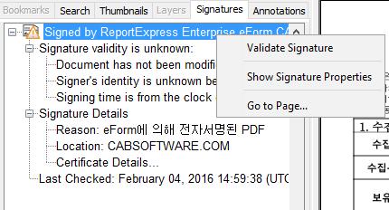 signature document pdf